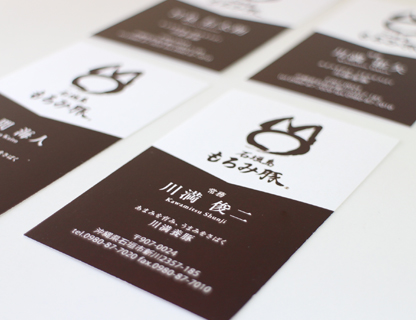 kawamitsu_businesscard