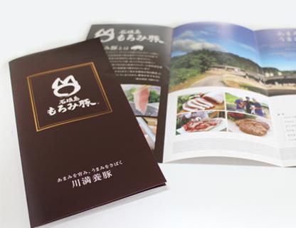 kawamitsu_leaf