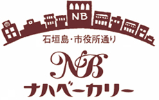 naha_logo