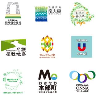 地域ブランディング_logo