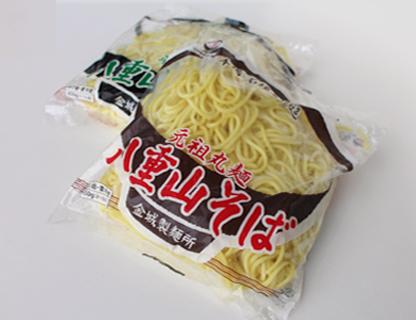 kinjo_package