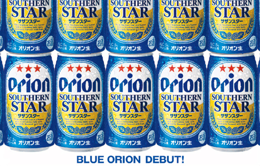 orion_b_1-1