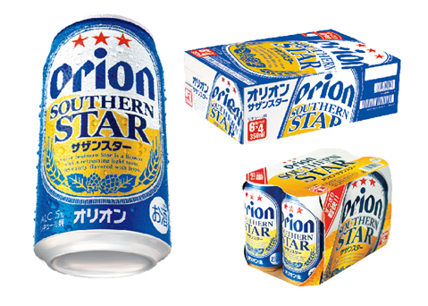 orion_b_2