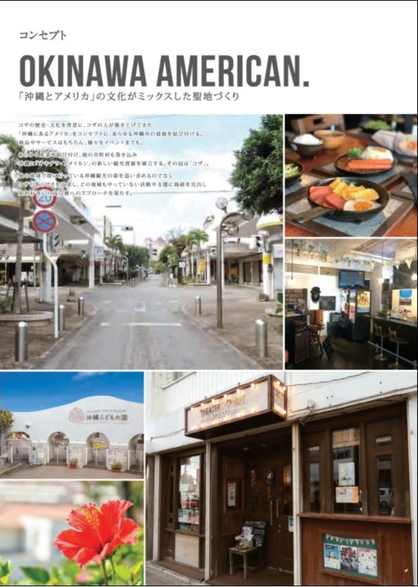 原稿1-1 OKINAWA AMERICAN